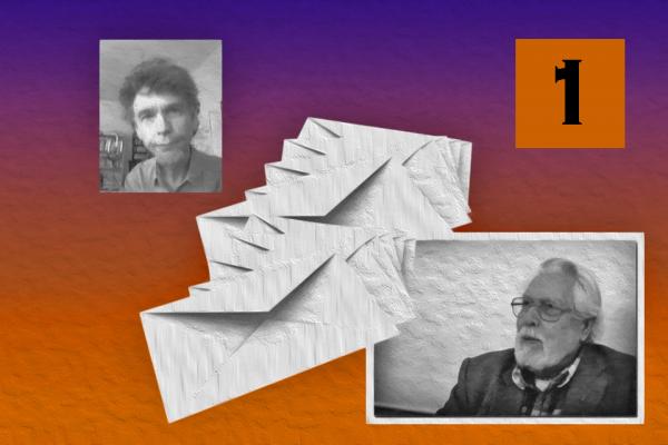 Bengt-Nerman-brev-Gunnar-Lundin